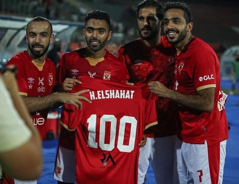 الشحات يحتفل بالمباراة 100 مع الأهلى