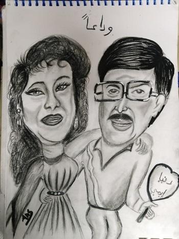 Dalal and Samir