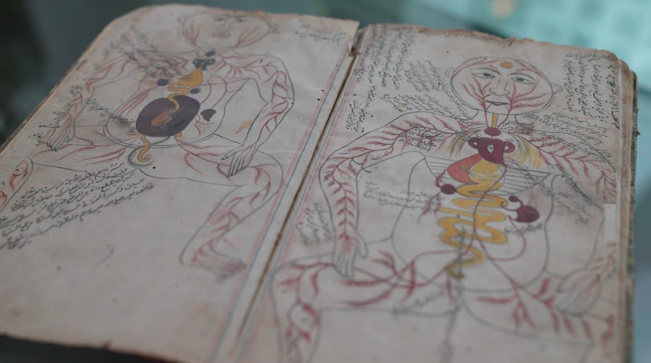 أول كتاب فى العالم يصور جسم الانسان