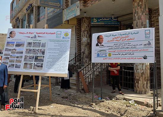 الدكتور مصطفى مدبولى رئيس الوزراء يتفقد قرى مركز شيبين القناطر (23)
