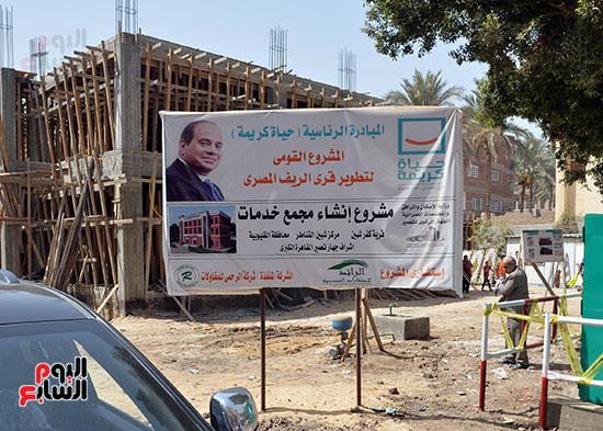 الدكتور مصطفى مدبولى رئيس الوزراء يتفقد قرى مركز شيبين القناطر (8)