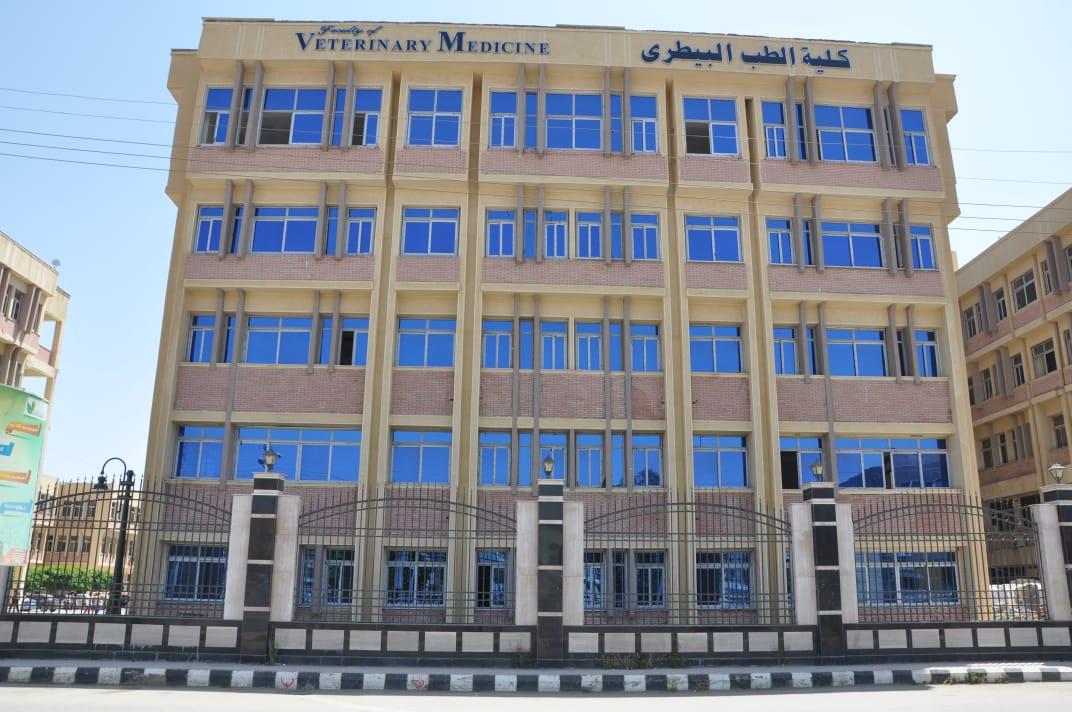 كلية الطب البيطري بكفر الشيخ