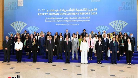 صورة جماعية بحضور الرئيس السيسي بعد استلام تقرير التنمية البشرية