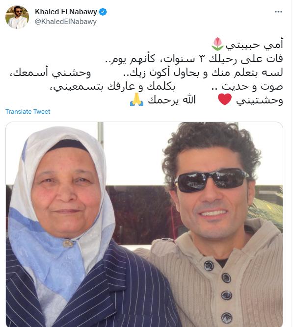 خالد النبوى على تويتر