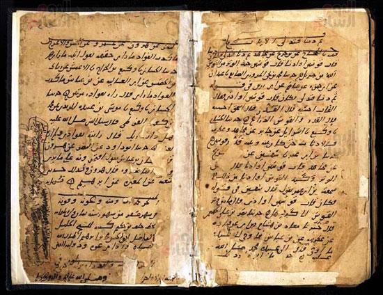 مخطوطة-تفسير-القرآن