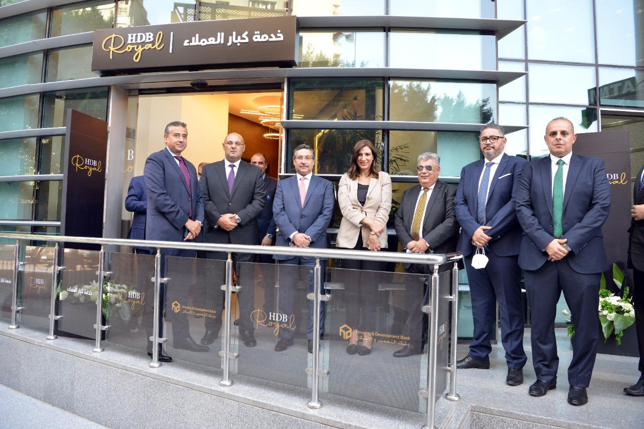 بنك التعمير والإسكان يطلق خدمة كبار العملاء HDB Royal (3)