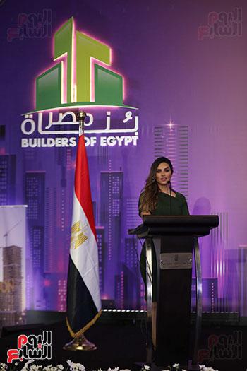 ملتقى بناة مصر  (5)