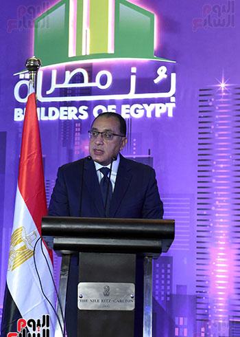 ملتقى بناة مصر (6)