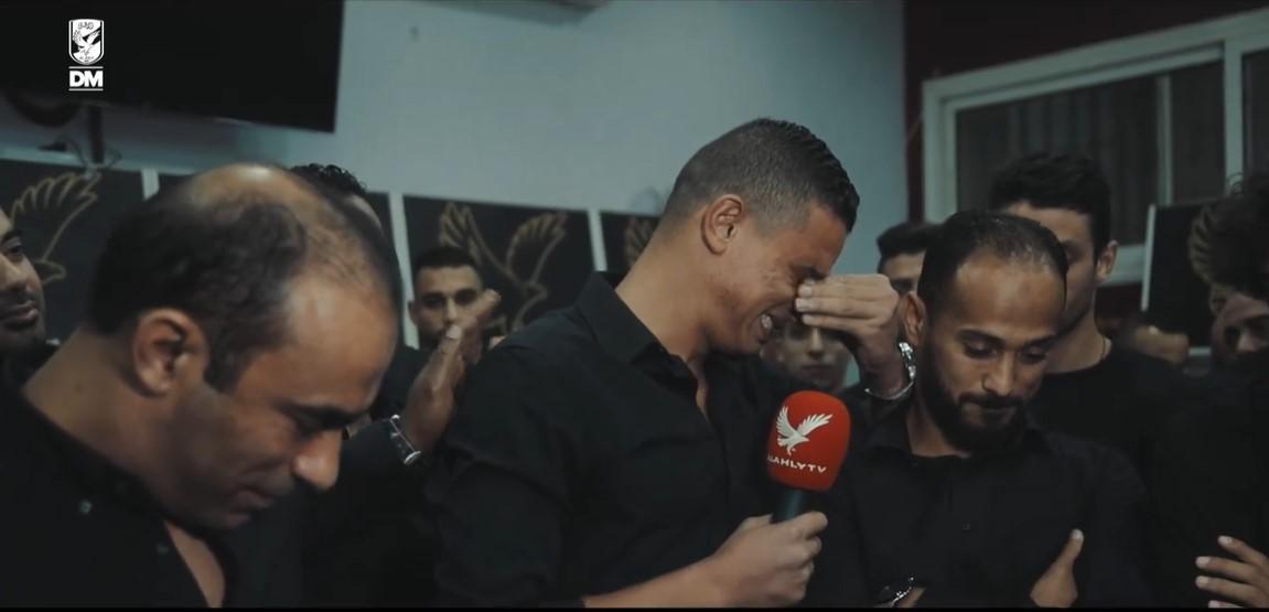 سعد سمير يبكى فى وداع الاهلى (2)