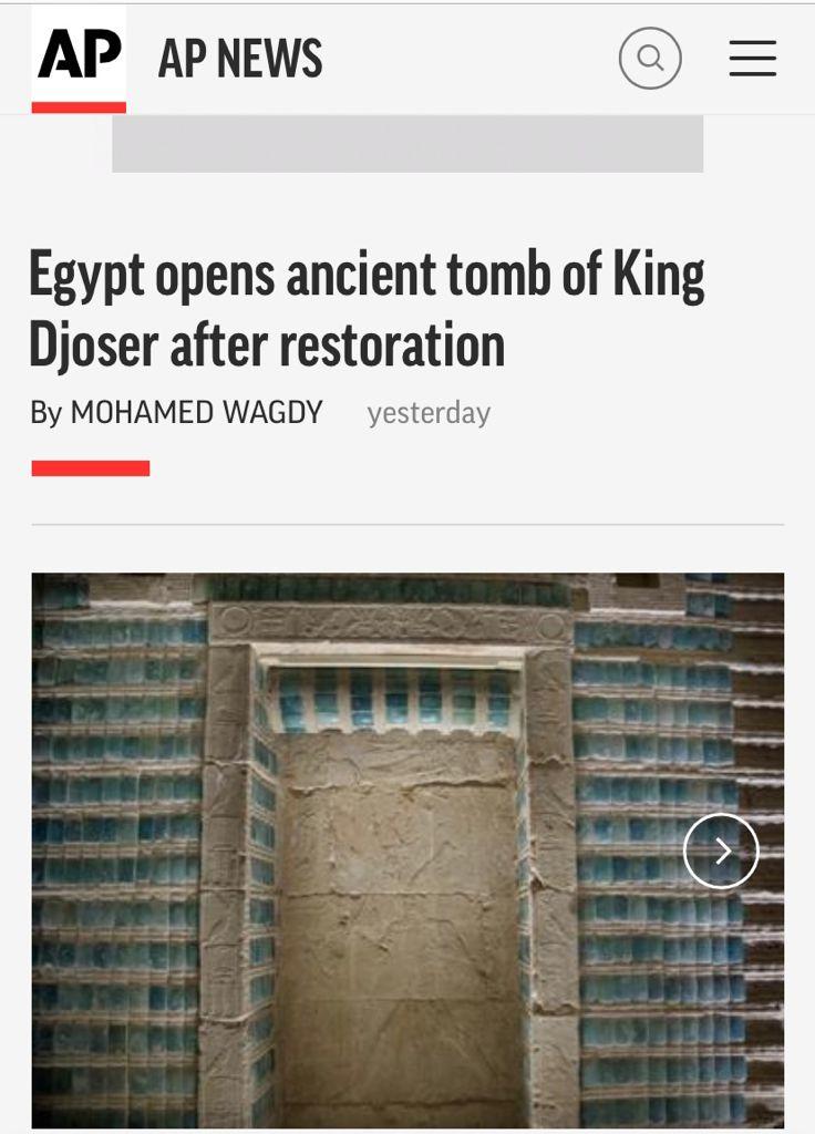 افتتاح  مشروع ترميم المقبرة الجنوبية للملك زوسر يتصدر أخبار الصحف ووكالات الأنباء العالمية (5)