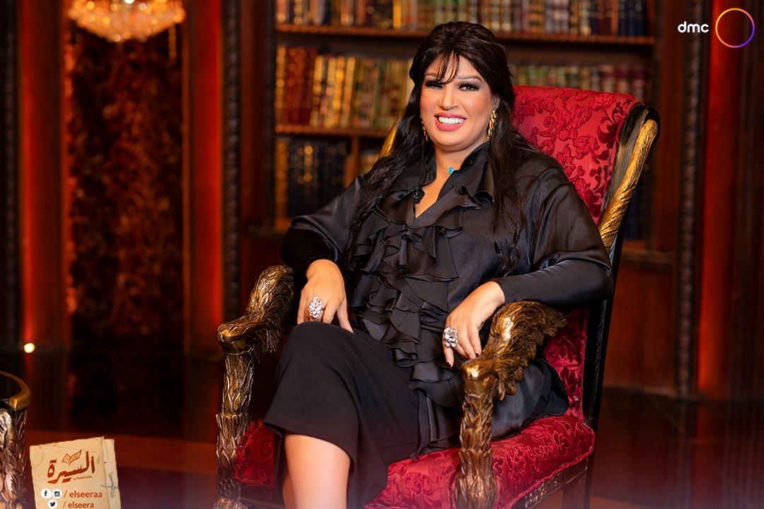 Fifi Abdo (2)