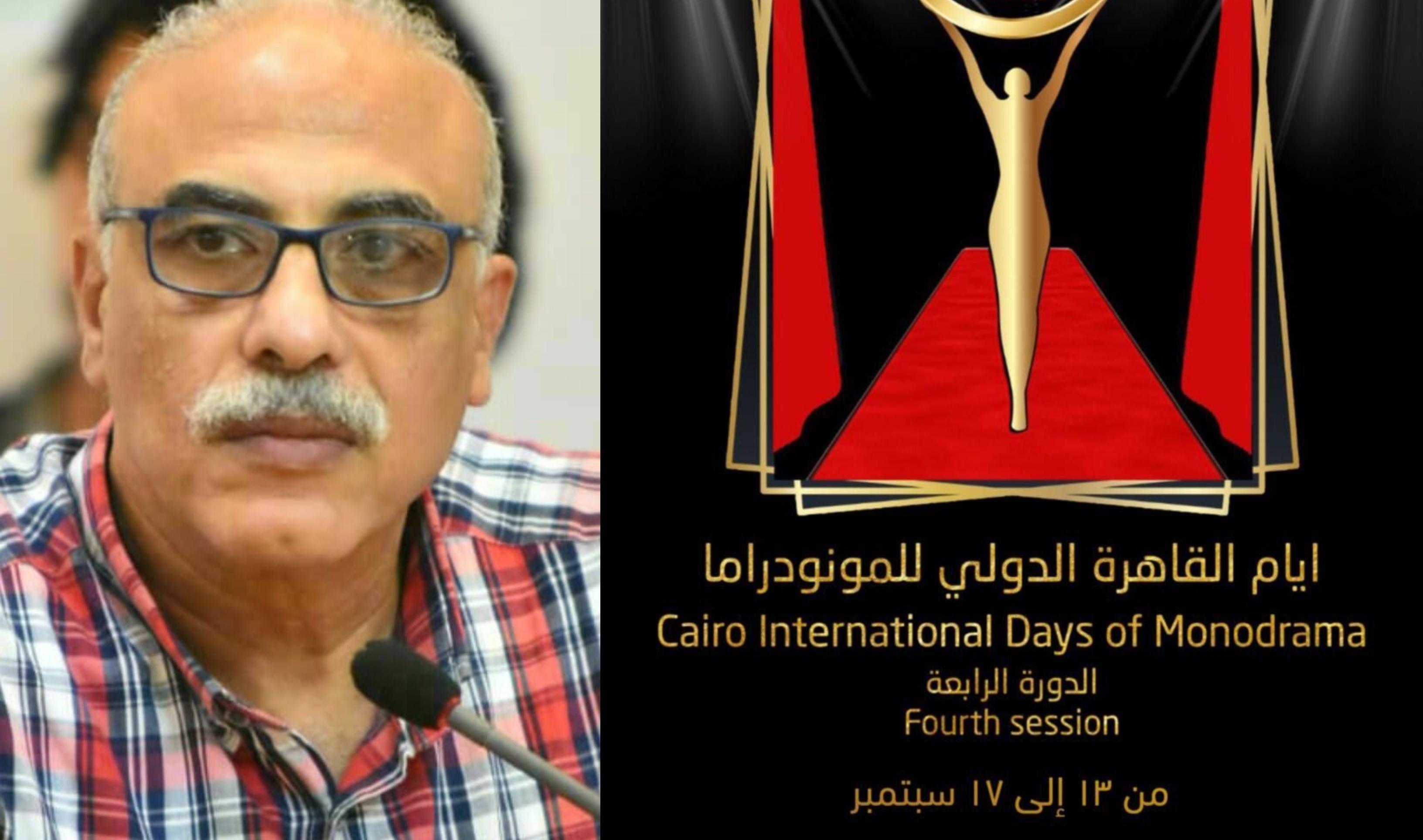 الناقد أحمد خميس