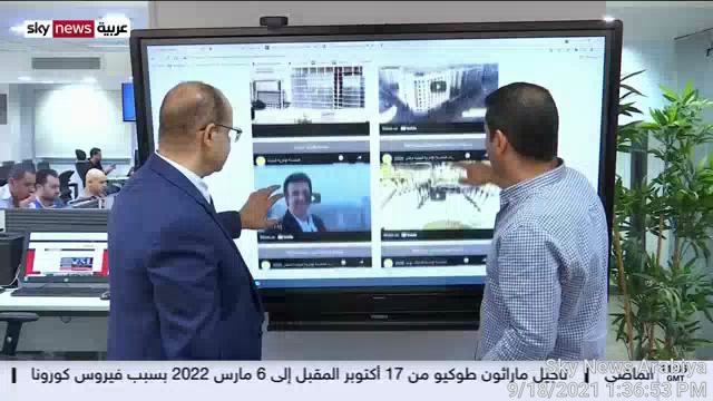 Sky_News_Arabiya_2021_09_18_1PM_36_53