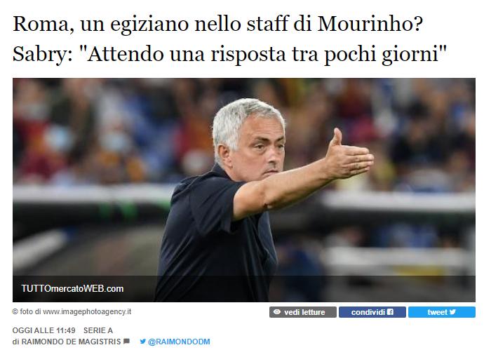 توتو ميركاتو عن اهتمام مورينيو بضم عبدالستار صبري لجهازه في روما