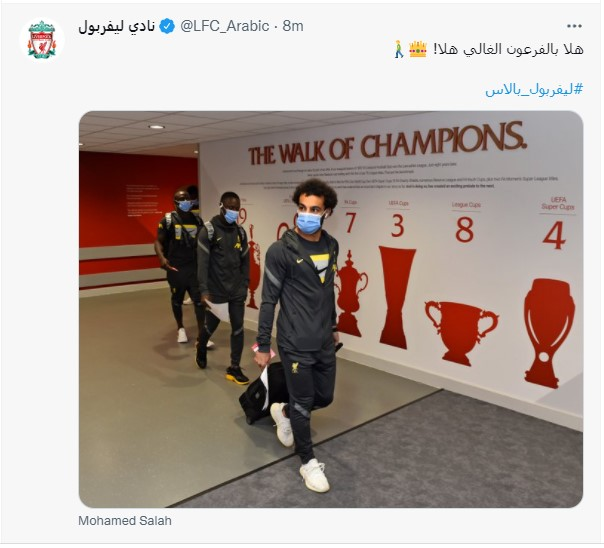 محمد صلاح قبل النزول لأرضية الملعب