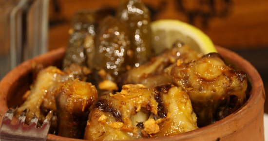 Grape Leaves Casserole With Kware