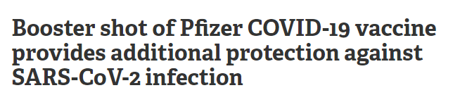 Pfizer booster dose