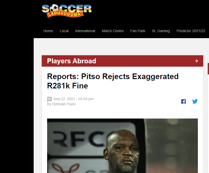 South African soccer site
