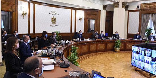 اجتماع الحكومة (9)