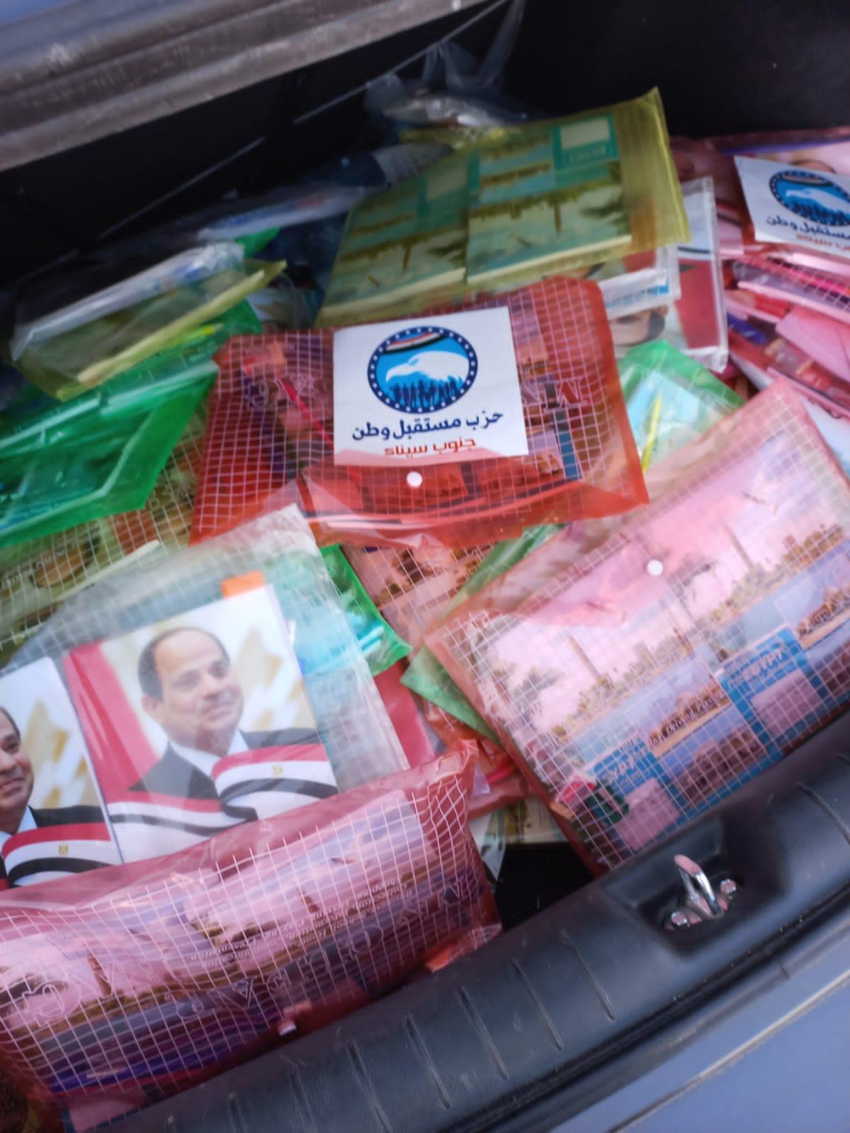 مستقبل وطن يشارك في المساعدات الإنسانية بجنوب سيناء (3)