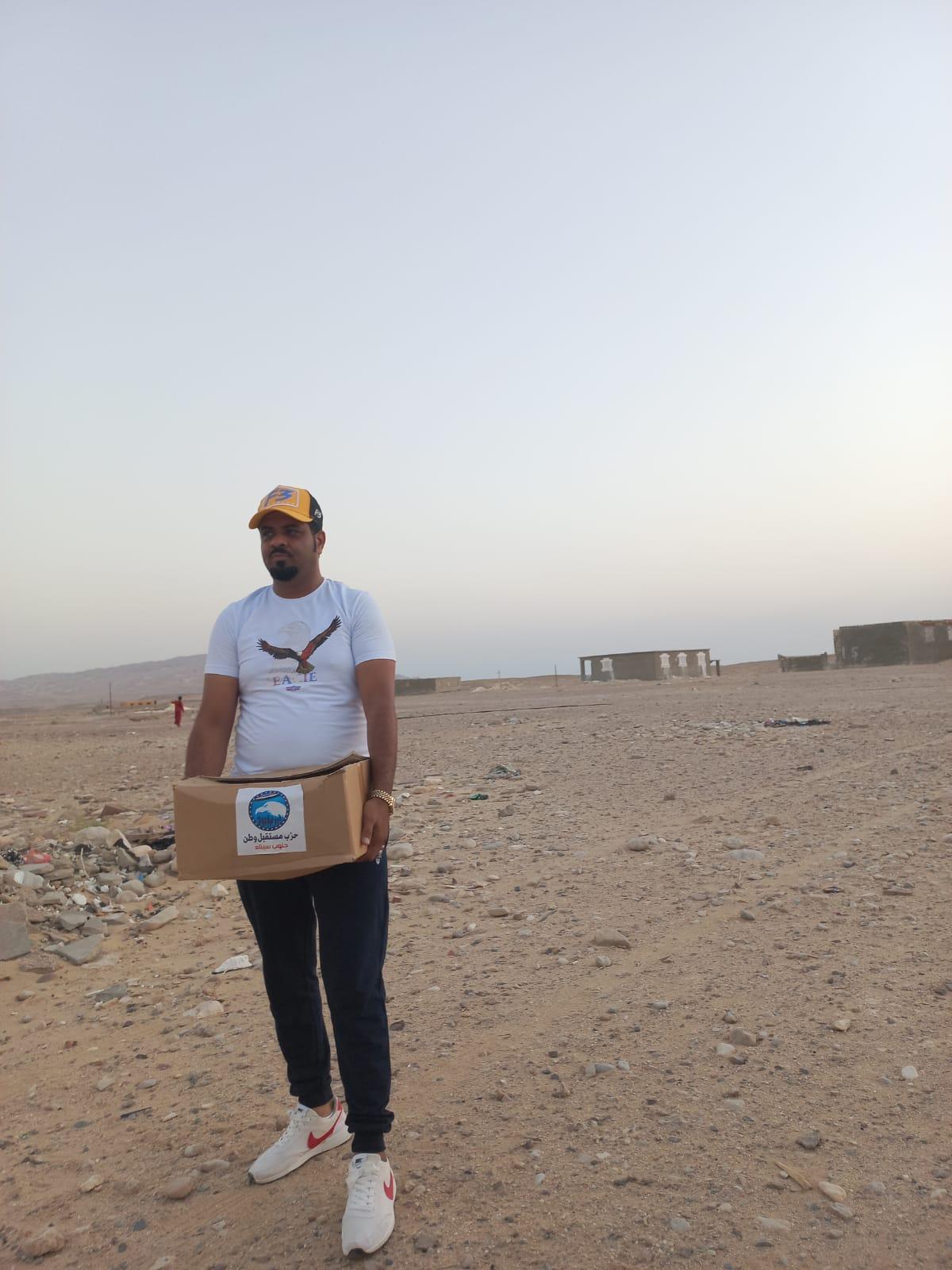 مستقبل وطن يشارك في المساعدات الإنسانية بجنوب سيناء (1)