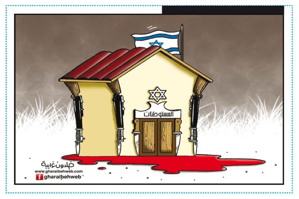 كاريكاتير الرأى الأردنى