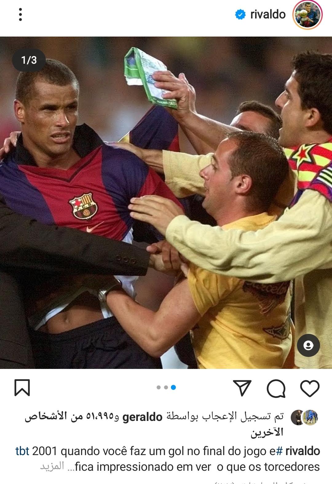 Rivaldo on Instagram