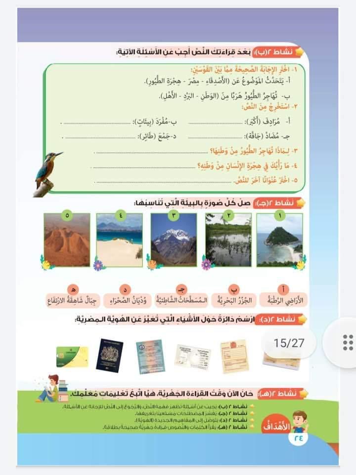 FB_IMG_1632509094255