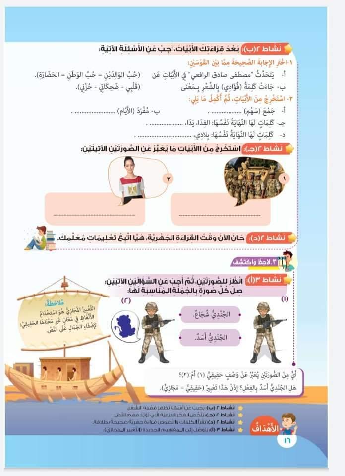 FB_IMG_1632509079930