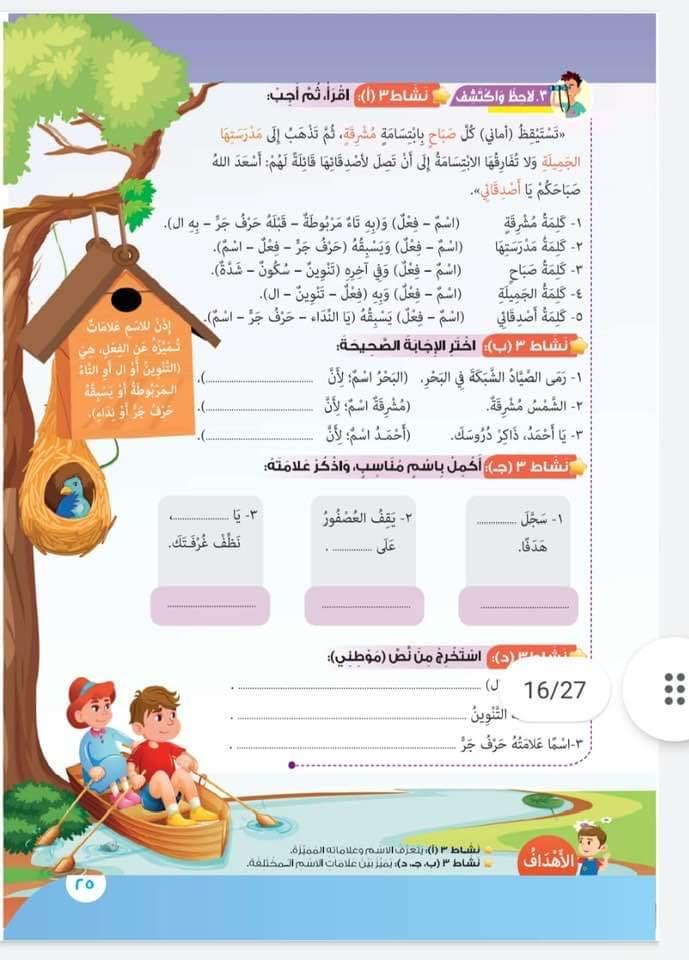 FB_IMG_1632509096486