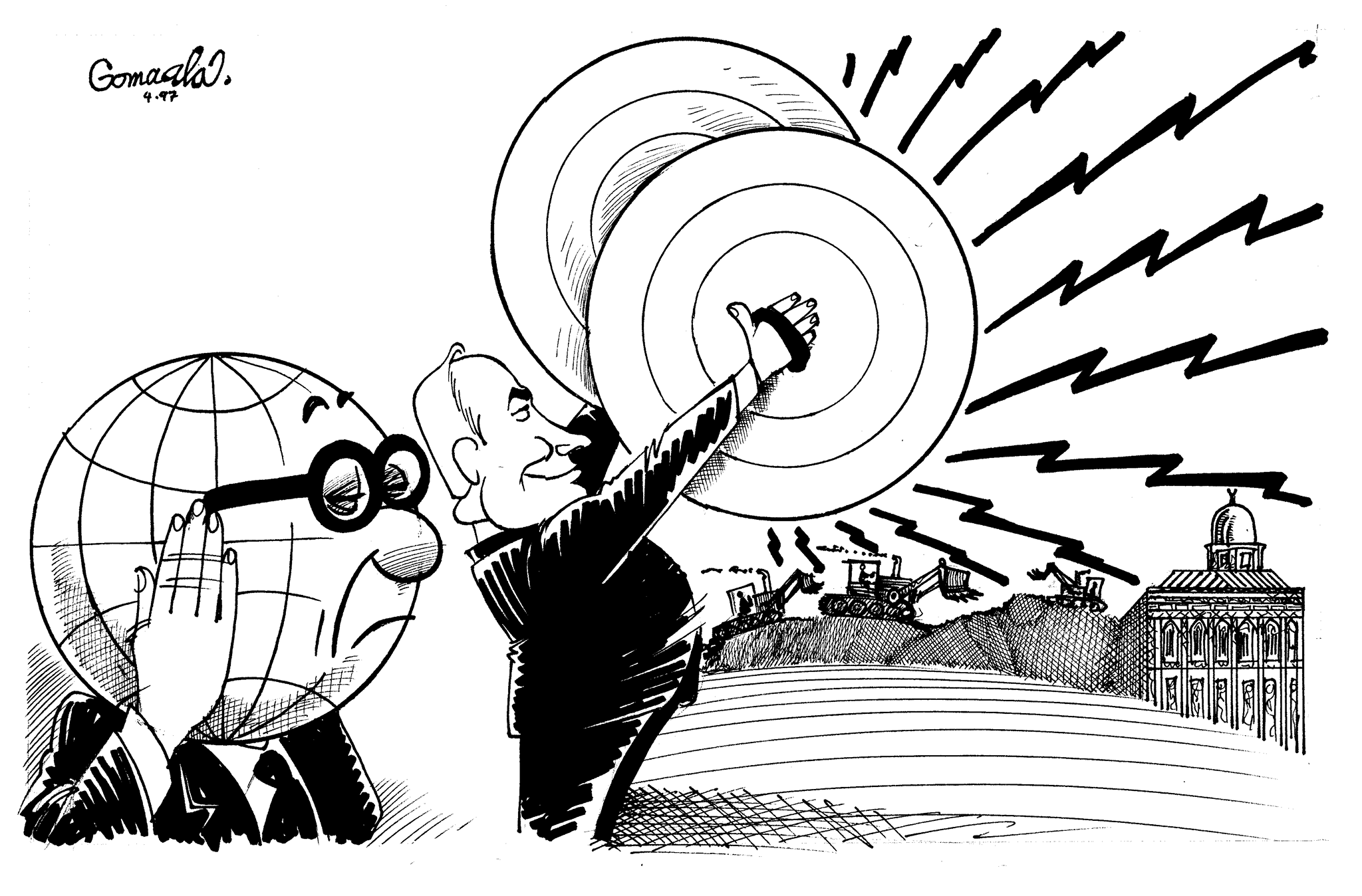 أفعال إسرائيل