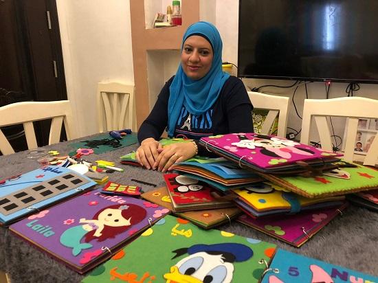 Heba Fattouh
