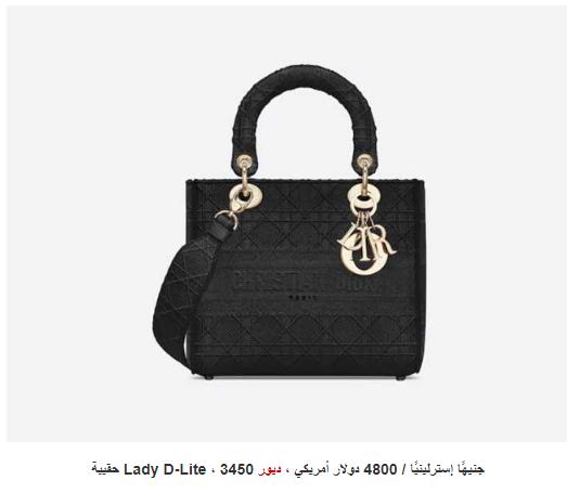 handbag price