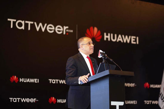 تطوير-مصر توقع اتفاقية تعاون مع هواوي تكنولوجيز (1)