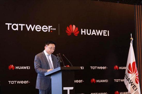 تطوير-مصر توقع اتفاقية تعاون مع هواوي تكنولوجيز (2)