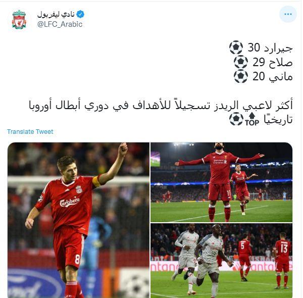 AP Liverpool on Twitter