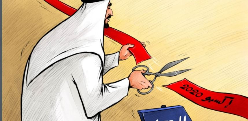 الرؤية الإماراتية