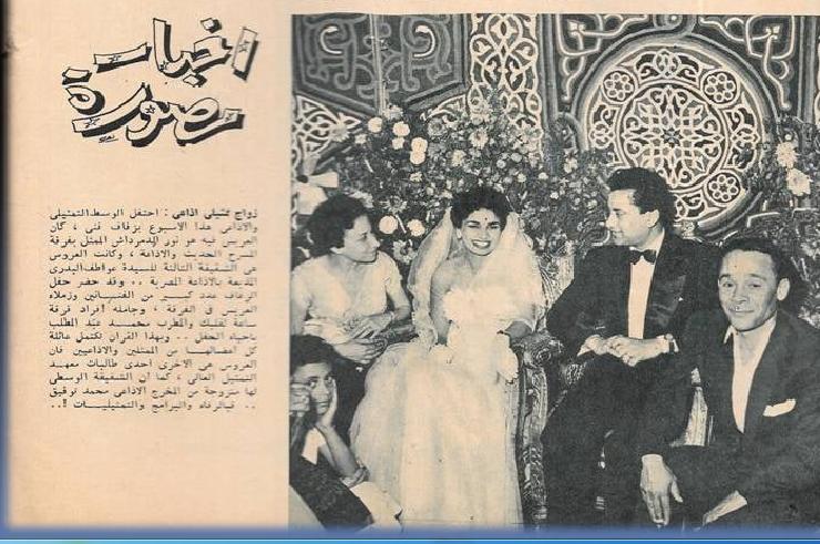 زفاف كريمة