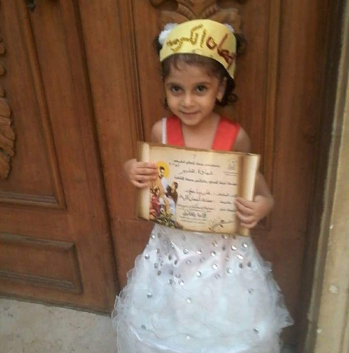 127283-baby-marina-carrying-certificate-of-appreciation