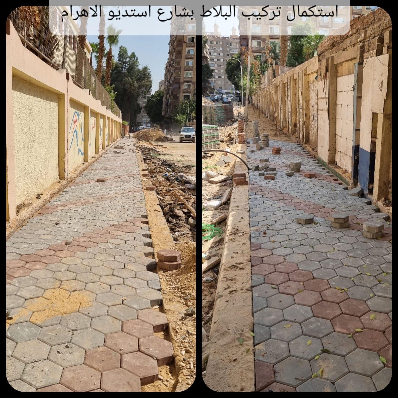 تطوير شوارع العمرانية  (5)