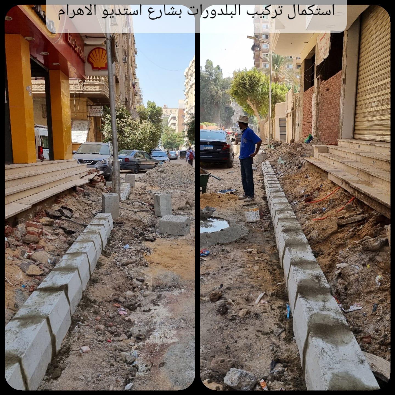 تطوير شوارع العمرانية  (4)