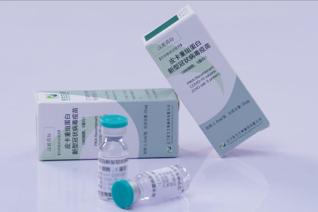 The new Chinese vaccine