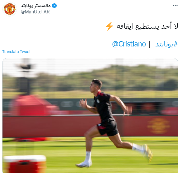 Manchester United on Twitter