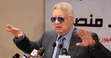 مرتضى منصور رئيس النادى الزمالك