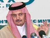 سعود الفيصل وزير الخارجية السعودى