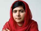 الناشطة الباكستانية ملالا يوسف