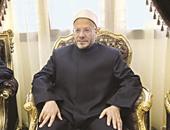 مفتى الديار المصرية الدكتور شوقى علام