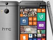 هاتف  HTC M8 Eye