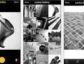 تطبيق Lenka black & white