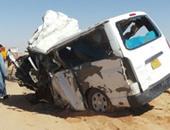 حادث سيارة  - أرشيفية